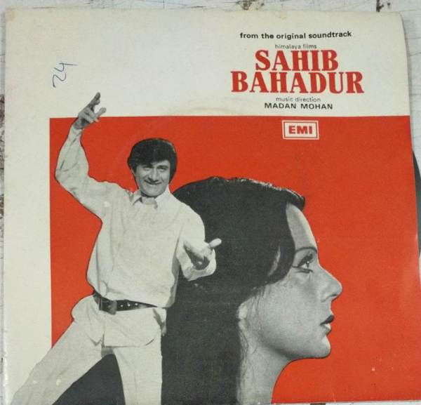 Vandana Hindi Film EP Vinyl Record Record Condition: Pre Owned Sleeve Condition: As per images Type Of record : EP Vinyl Record