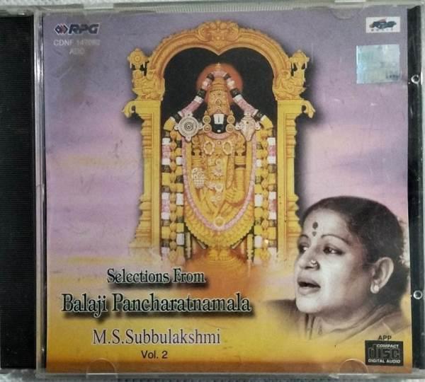 Selections from Balaji Pancharanamala Devotional Audio CD by M S Subbulaksmi www.mossymart.com 1