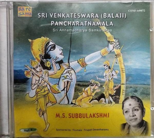 Sri Venkateswara ( Balaji ) Pancharatnamala Audio CD by M S Subbulakshmi www.mossymart.com 1