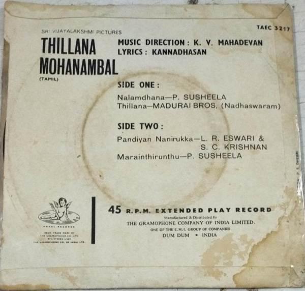 Thillana Mohanambal Tamil EP Vinyl Record by K V Mahadevan www.mossymart.com 2