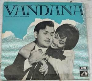 Vandana Hindi Film EP Vinyl Record www.mossymart.com 2
