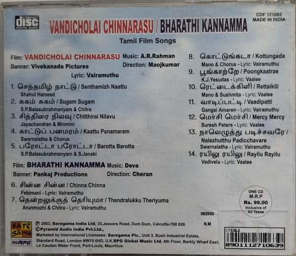 Vandicholai Sinnarasu- Bharathi Kannamma Tamil Film Audio CD by Ilayaraaja www.mossymart.com 1