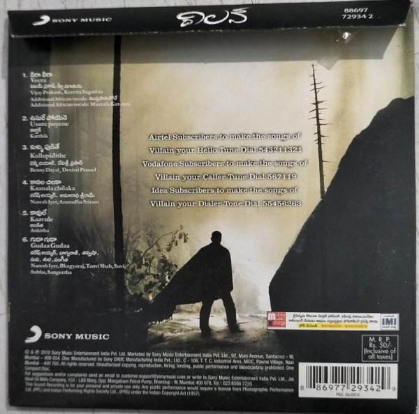 Villain Telugu Film Audio CD by AR Rahman www.mossymart.com 1