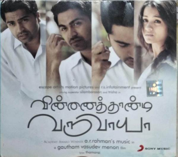 Vinnathaandi Varuvaaya Tamil Film Audio CD by A R Rahman www.mossymart.com 1