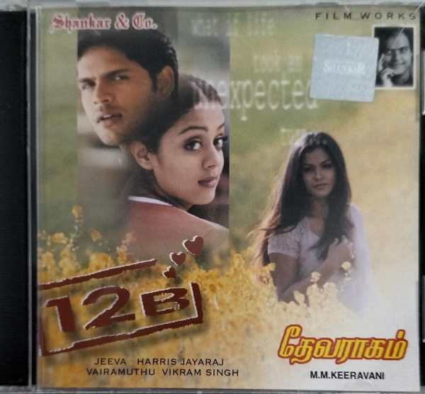 12 B- Devaraagam Tamil FIlm Audio CD by Harrish Jayaraj www.mossymart.com 1