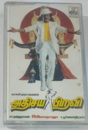 Adhisaya Piravi -Tamil Film Audio Cassette by Ilayaraaja www.mossymart.com1