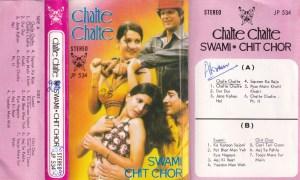 Chalte Chalte Swai Chit Chor Hindi FIlm Audio Cassette www.mossymart.com 1