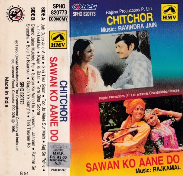 Chitchor -Sawan Ko Aane Do Hindi Film Audio Cassette www.mossymart.com 2