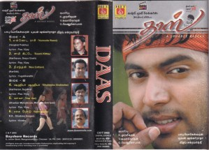 Daas Tamil Film Audio Cassette by Yuvanshankarraja www.mossymart.com 2