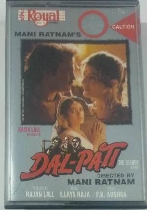 Dalpati Hindi Film Audio Cassette by Ilayaraaja www.mossymart.com1