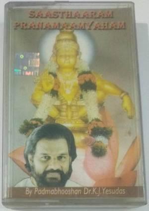 Devotional Tamil Audio Cassette by K J Jesudoss www.mossymart.com 2