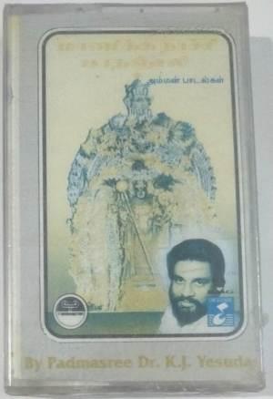 Devotional Tamil Audio Cassette by K J Jesudoss www.mossymart.com1
