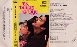 Ek Duuje Ke Liye Hindi Film Audio Cassette by Laxmikant Pyarelal www.mossymart.com 2