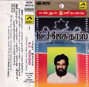 Endrum Iniyavai Tamil Film hits Audio Cassette by K J Jesudoss www.mossymart.com 1