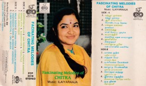 Fascinathing Melodies of Chitra Tamil Film hits Audio Cassette by Ilayaraaja www.mossymart.com 2