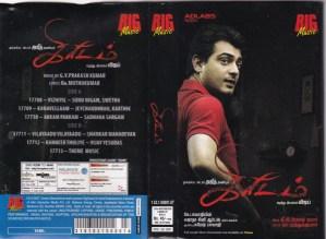 Giridam Tamil Film Audio Cassette by G V Prakash kumar www.mossymart.com 2
