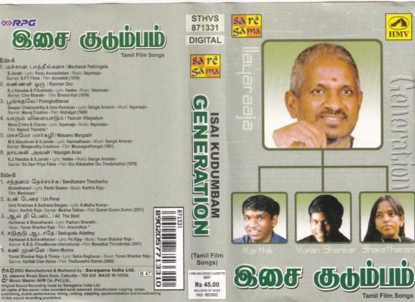 Isai Kudumbam Tamil Film hits Audio Cassette by Ilayaraaja www.mossymart.com 2