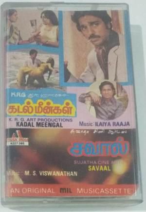 Kadal Meengal - Savaal Tamil Film Audio Cassette by Ilayaraaja www.mossymart.com1