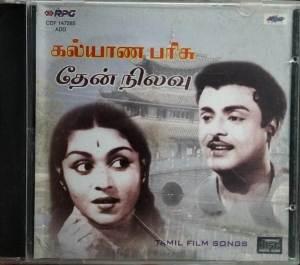Kalyana Parisu - Then Nilavu Tamil Film Audio CD www.mossymart.com 1