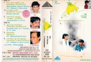 May Maatham Tamil Film Audio Cassette by A R Rahman www.mossymart.com 2