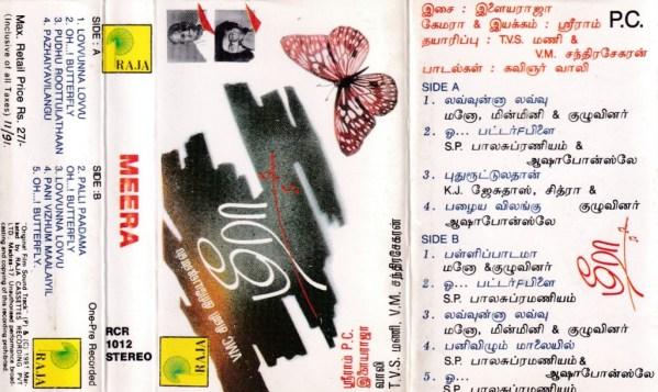 Meera Tamil FIlm Audio Cassette by Ilayaraaja www.mossymart.com 1