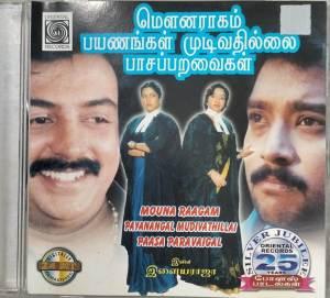 Mouna Raagam- Payanangal Mudivathillai- Paasa paraivagal Tamil Film Audio CD by Ilayaraaja www.mossymart.com 1