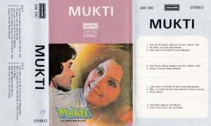 Mukti Hindi FIlm Audio Cassette www.mossymart.com 1