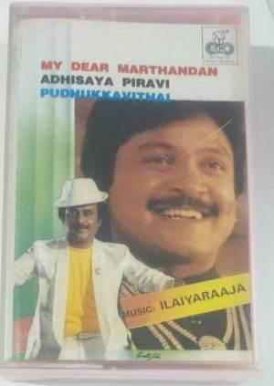 My Dear Marthandan- Adhisaya Piravi- Pudhukkavithai Tamil Film Audio Cassette by Ilayaraaja www.mossymart.com1