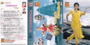 Ponmegalai Tamil Film Audio Cassette by Ilayaraaja www.mossymart.com 2
