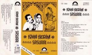 Rahu Begum Sasurai Hindi FIlm Audio Cassette www.mossymart.com 1