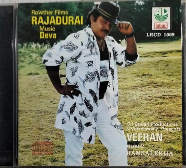 Rajadurai- Veeran Tamil Film Audio cd by Deva www.mossymart.com 1