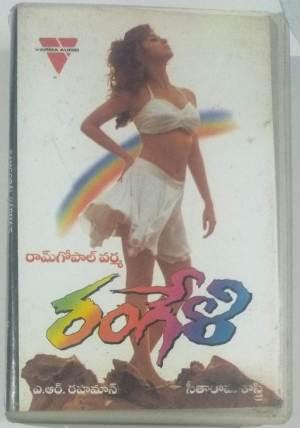 Rangeela Telugu Film Audio Cassette by A R Rahman www.mossymart.com1