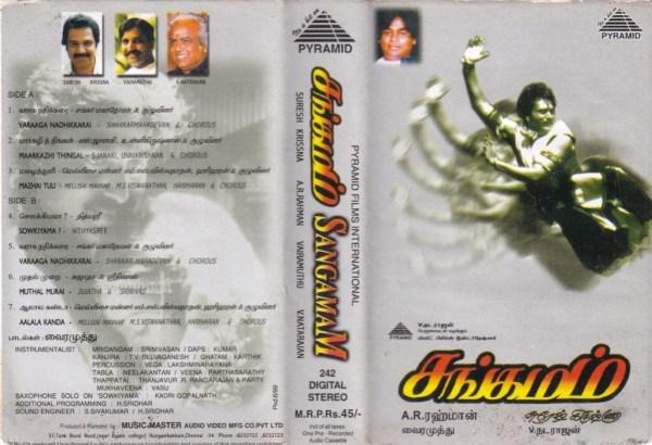 Sagamam Tamil Film Audio Cassette by A R Rahman www.mossymart.com 2
