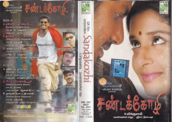 Sandakozhi Tamil Film Audio Cassette by Yuvan Shankar Raja www.mossymart.com 2