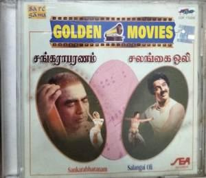 Sangarabaranam- Salangai Oli Tamil Film Audio CD www.mossymart.com 1