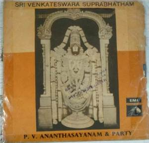 Sri Venkateshwara Suprabhatam EP Vinyl Record ww.mossymart.com1
