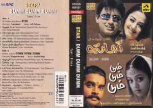 Star- Dumm Dumm Dumm Tamil Film Audio Cassette by A R Rahman www.mossymart.com 2