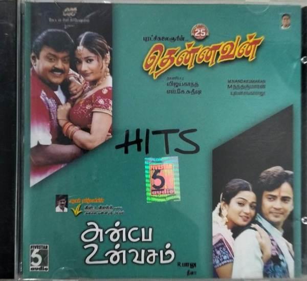 Thennavan- Anbe Unvasam Tamil Film Audio CD www.mossymart.com 1