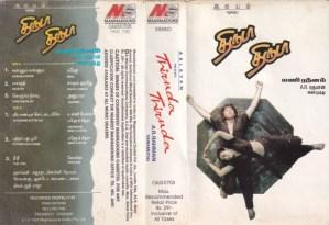 Thiruda Thiruda Tamil Film Audio Cassette by A R Rahman www.mossymart.com 2