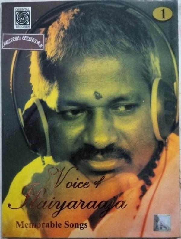 Voice of Ilayaraaja Tamil Film Hits Audio CD by Ilayaraaja www.mossymart.com 5