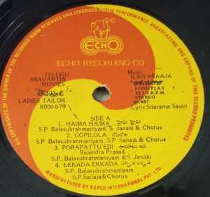 Aaradhana- Ladies Tailor Telugu Film LP Vinyl Record by Ilayraaaja www.mossymart.com 1