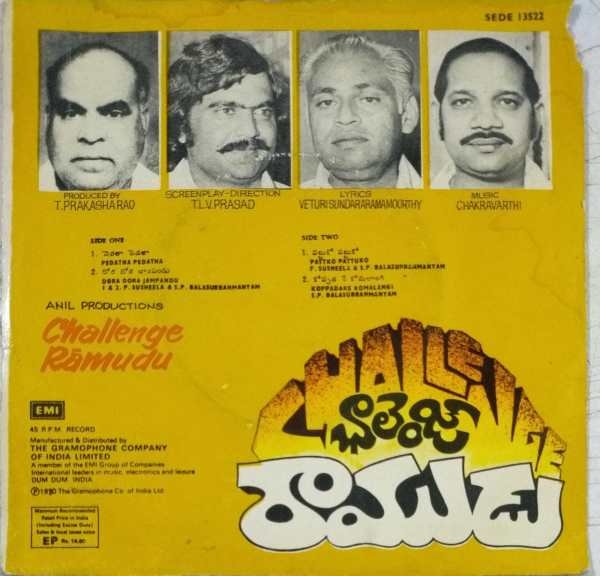 Challenge Ramudu Telugu Film EP Vinyl Record by Chakravarthi Record Condition: Pre Owned Sleeve Condition: As per images Type Of record : EP Vinyl Record