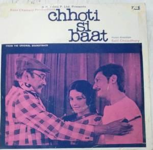 Chhoti Si Baat Hindi Film EP Vinyl Record by Salil Chowdhry www.mossymart.com 1