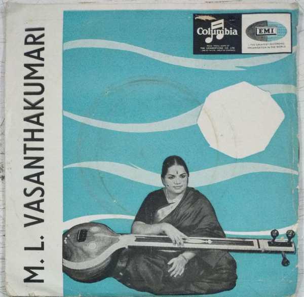Classical EP Vinyl Record by M L Vasanthakumari www.mossymart.com 2