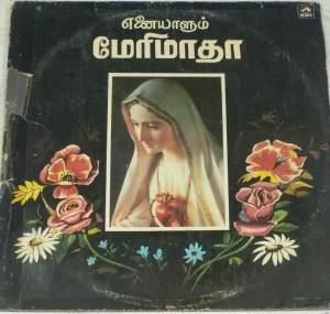 Enaiyaalum Mary Matha Tamil Film LP Vinyl Record by Ilayaraaja www.mossymart.com 2