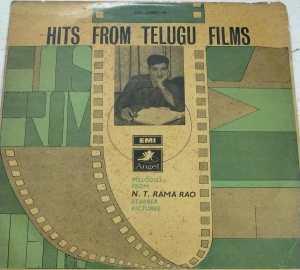 Hits from Telugu Films NTR starrer films hits LP Vinyl Record by Ilayaraaja www.mossymart.com 1