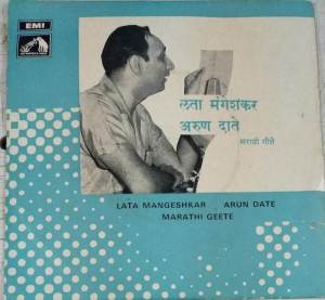 Marathi Geete EP Vinyl Record by Lata Mangeshkar Arun Date www.mossymart.com 1