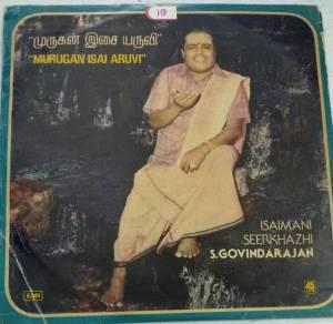 Murugan Isai Aruvi Tamil Devotinal songs LP Vinyl Record by Seerkhazhi S Govindarajan www.mossymart.com 1