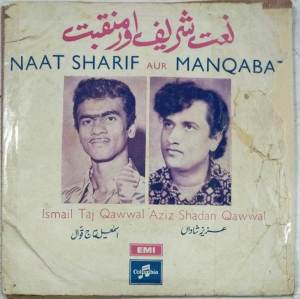Naat Sharif Aur Manqaba Urdu EP Vinyl Record www.mossymart.com 1