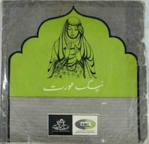 Nek Aurat Urdu EP Vinyl Record by Mami Bhachoo www.mossymart.com 2
